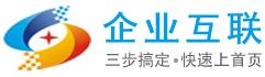 专业建站 佛山seo优化网络推广公司